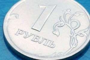 Катастрофически упал курс рубля – чего ждать еще?