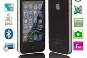 Опасны ли мобильные телефоны?