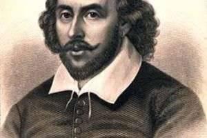 Существовал ли Шекспир на самом деле?