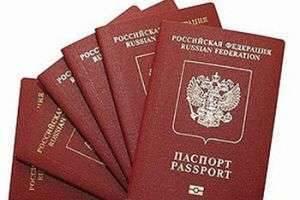 Что нужно для загранпаспорта: собираем необходимые документы