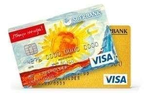 Кредитные карты Сбербанка: отзывы противоречивы, но истина где-то рядом