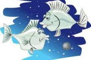 Как завоевать таинственного и романтичного мужчину-Рыбы