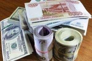 В какой валюте хранить деньги выгоднее всего