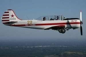 Как научиться летать на самолете?