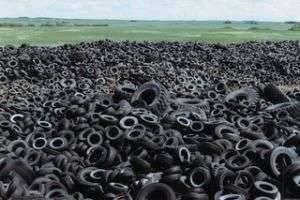 Переработка автомобильных шин и дисков