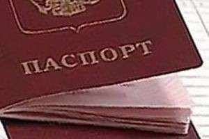 Как восстановить паспорт при утере?