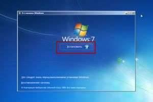 Windows 7 как установить: пошаговая фото- и видеоинструкция