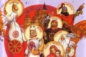 Языческие боги древних славян (восточных и западных)