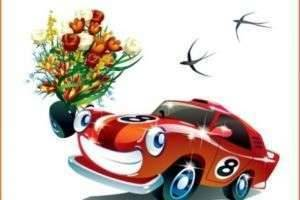 День автомобилиста в России – отмечаем с ветерком!