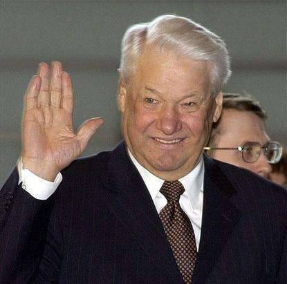 Борис Ельцин: биография