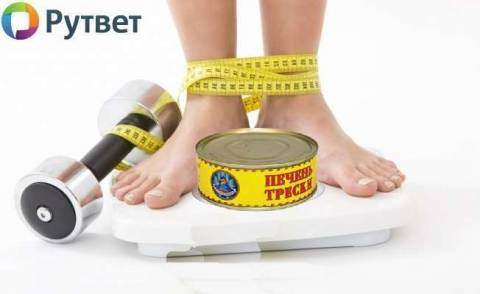 можно ли печень трески при похудении