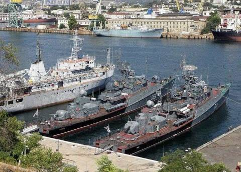 Черноморский морской флот