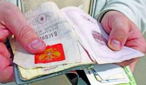 Что делать, если промок паспорт?