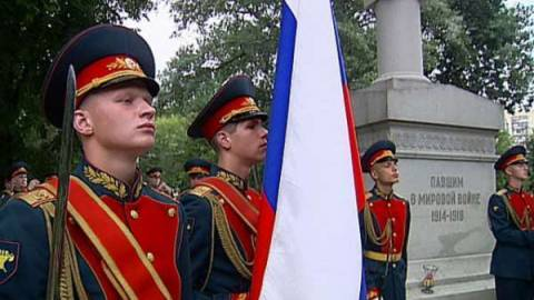 1 августа - День памяти русских солдат погибших в Первой мировой войне