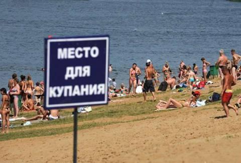 Места, где можно купаться в Москве 2015-2016