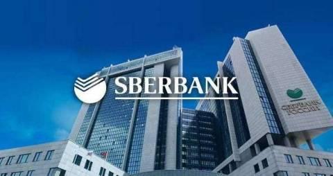 История, надежность и рейтинг Сбербанка России