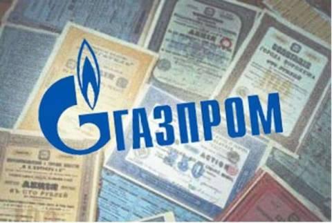 Как купить акции Газпрома физическому лицу?