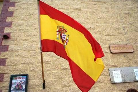 Как оформить приглашение в Испанию?