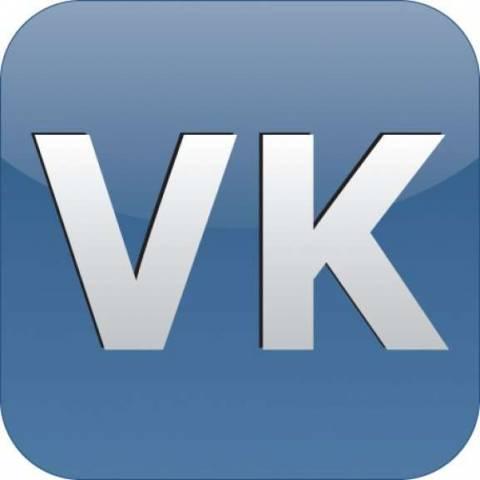 Как правильно провести конкурс Вконтакте
