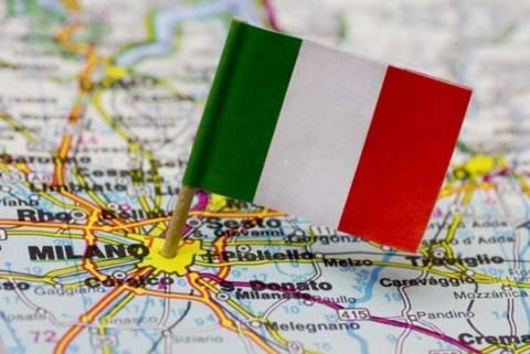 Какие документы нужно подать для визы в Италию?