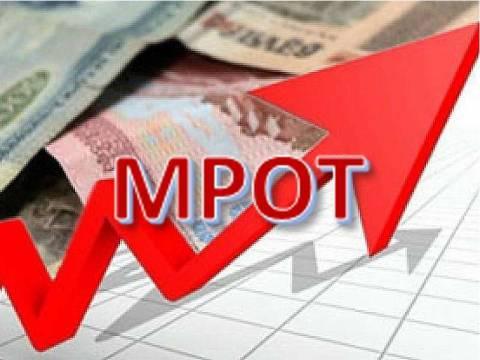 Кем устанавливается минимальный размер оплаты труда (МРОТ)