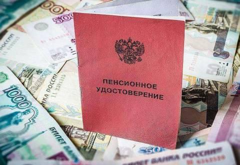 Коэффициент индексации пенсии для различных слоев населения