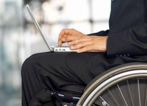 Льготы инвалидам на уплату налогов на имущество физических лиц