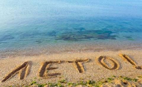 Лучшие места для пляжного отдыха в России