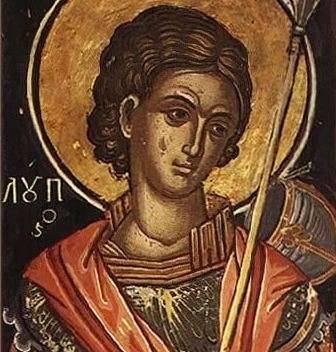Православный праздник Луп Брусничник
