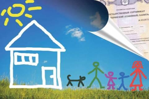 Материнский капитал: все нюансы, право выдачи и индексация