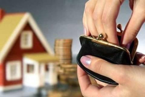 Налог на имущество физических лиц, если в собственности несколько квартир