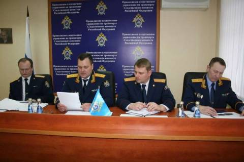 Полномочия и функции Следственного Комитета РФ