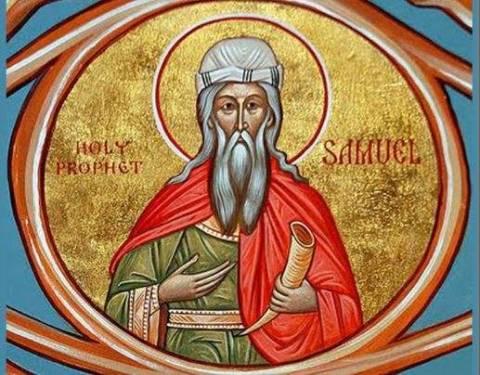 Православный праздник: Самойлов день 2 сентября