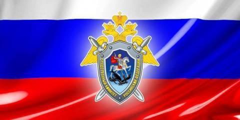 Следственный Комитет РФ: кадровые изменения сегодня и реформирование