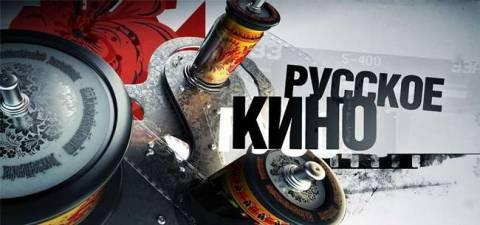 Топ 10 российских сериалов 2017 года