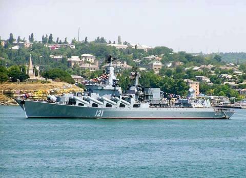ВМФ Черноморский флот