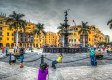 Где находится город Лима и что в нем особенного?