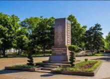 Парк имени Ленина в Новороссийске:  главное место города для приятного досуга