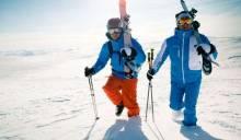 Бюджетные варианты активного отдыха: где можно покататься на лыжах в 2019 году?