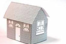 Как сделать домик из бумаги: поэтапная инструкция с эскизом