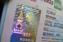 Гостевая виза в Россию для иностранцев