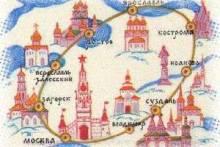 Золотое кольцо России: карта и описание городов