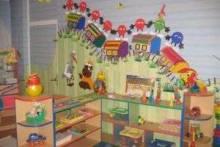 Оформление подготовительной и старшей группы в детском саду