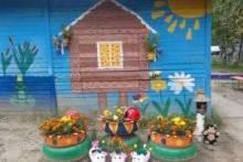 Оформление участка в детском саду своими руками: детской площадки, клумб