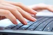 Секреты клавиатуры: как писать символами, которых нет на клавиатуре