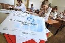 Как выбрать экзамены ЕГЭ?