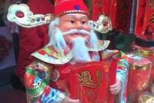 Новогодние традиции Японии, Китая и Индии