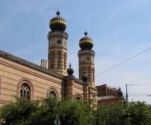 Большая синагога: Будапешт