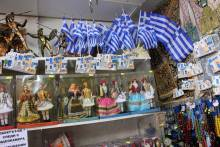 Какие товары привозят из Греции на подарок и для себя?