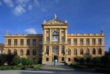 Музеи Чехии